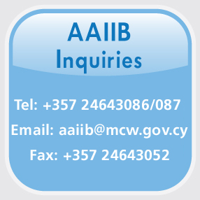 AAIIB Inquiries